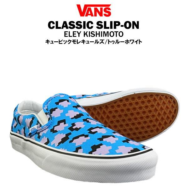 バンズ クラシック スリップオン イーリー・キシモト キュービックモレキュールズ/トゥルーホワイト (VANS CLASSIC SLIP-ON ELEY KISHIMOTO スニーカー シューズ)