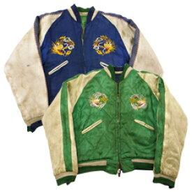 VINTAGE スカジャン 1970S Japan グリーン/ブルー size -(XS) (Souvenir Jacket) 【あす楽対応】【楽ギフ_包装】【あす楽_土曜営業】【古着】【海外直輸入USED品】