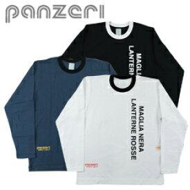 パンゼリ リンガーネックロンT NEROTEE (Panzeri パンツェリ) Made in イタリア 【あす楽対応】【楽ギフ_包装】【あす楽_土曜営業】