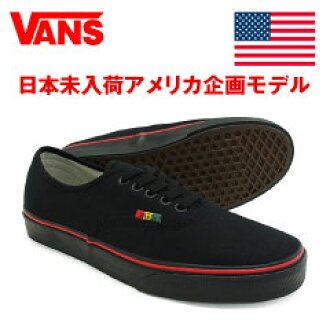 1d1caf4608 amb   Japanese non-arrival model  vans authentic hemp black   black (VANS  AUTHENTIC HEMP)