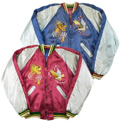 VINTAGE スカジャン 1950S Japan ブルー/バーガンディ size -(M) (Souvenir Jacket) 【あす楽対応】【楽ギフ_包装】【あす楽_土曜営業】【古着】【海外直輸入USED品】