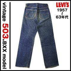 VintageLEVI'S503BXXW28L28.5(リーバイス501オリジナルジーンズ古着ダブルエックスビンテージヴィンテージデニム)