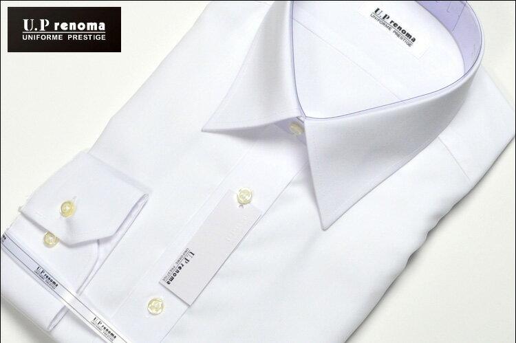 【U.P renoma】 綿100% 形態安定 ビジネスソフト レギュラーカラーシャツ 長袖 Yシャツ ワイシャツ ドレスシャツ カッターシャツ ビジネスシャツ メンズシャツ 紳士シャツ