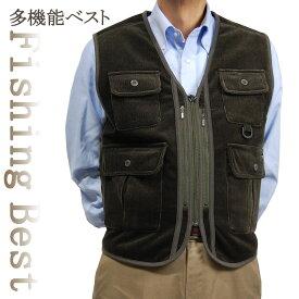 多目的メンズベスト 秋冬 中綿ベスト アウトドア 作業服 ポケットが多いベスト 釣りや森 冬に暖か 中綿キルト 6160
