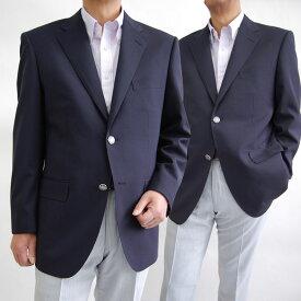 SALE価格ブレザー ジャケット メンズ 紳士 紺ブレザー 3000 春夏 スーツ・シングルジャケット Super100's 2B シングルA・AB・BE・Eクールビズにも 父の日 3300-1