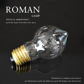 ■ロマン球 | GLF-0262■ 大正ロマン レトロモダンな懐かしい電球 【後藤照明株式会社】