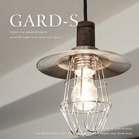 【ペンダントランプ GARD-S】 後藤照明 和風モダン 和室 大正浪漫 廊下 玄関 トイレ 吹き抜け 屋根裏 アルミP1ガードCP型 GLF-3146