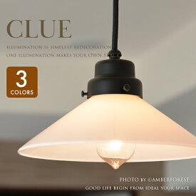 ■CLUE 1灯 | GLF-3226■ 3種類のガラスが素敵 大正浪漫風のガラスペンダントランプ 【後藤照明株式会社】