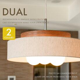 送料無料 【DUAL】 デュアル キューブ ペンダントライト 天井照明 3灯タイプ プルスイッチ 北欧モダン ブラウン
