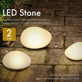 ガーデンライト ■LED Solar Stone ソーラーストーン■ 防滴仕様の屋外ライト 自動点灯でお洒落なお庭に 【DI CLASSE ディクラッセ】