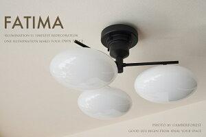 シーリングライト■FATIMA LT-3905■クラシックでモダンなデザイン照明お洒落なフランス系インテリアにおすすめの天井照明【INTERFORMインターフォルム】