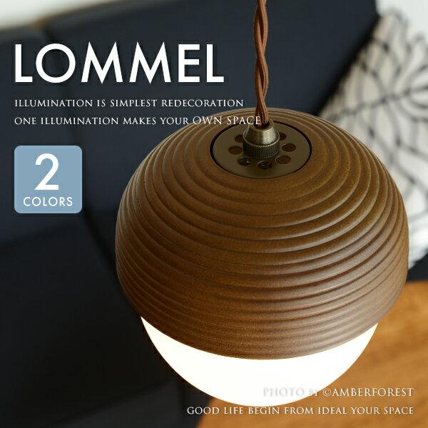 送料無料 【LOMMEL】 ロンメル インターフォルム INTERFORM LT-9787 LT-9789 ナチュラル ブラウン オーク ウォールナット ウッド