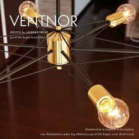【送料無料】 ■VENTNOR ヴェントナー■ 美しい直線が交差するデザイン照明 6灯タイプでリビングやダイニングにおすすめ 【INTERFORM インターフォルム】
