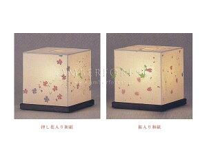 ■弥生/WB-131WB-132■コンパクトサイズが可愛い押し花と桜入り和紙の卓上照明【Fores林工芸】