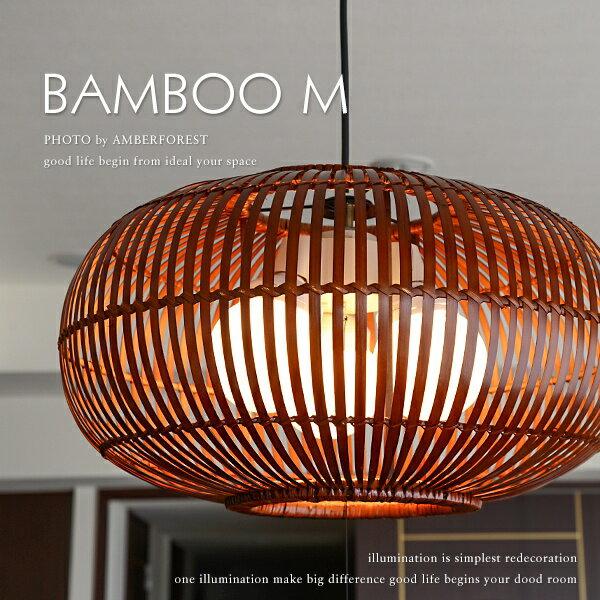 送料無料 【ペンダントランプ BAMBOO M】 天井照明 洋室 和室 4灯 LED電球 10畳 12畳 15畳 部屋 マンション モデルハウス ホテル