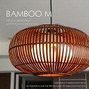 【送料無料】 ペンダントライト ■BAMBOO M | NC-45024LED■ LED電球が4つ付いた省エネタイプ リビングなど主照明と…