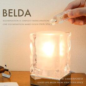 アロマライト ■BELDA   KL-10289■ アロマを使ってリラックス感のあるお部屋に シンプルモダンな間接照明 【Kishima キシマ】
