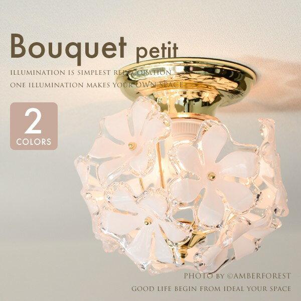 ■Bouquet petit   GEM-6510R■ 玄関や廊下など小空間に 店舗にもおすすめ天井照明 【Kishima キシマ】