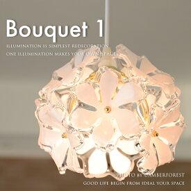 【Bouquet pendant】 照明 1灯タイプ 花 アクリル ホワイト ゴールド ゴージャス ラグジュアリー インテリア