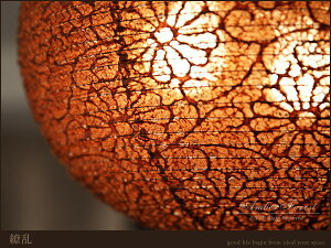 【送料無料】ペンダントライト■繚乱 SPN2-1061■カモミールをイメージした柄が可愛い2灯タイプの和風インテリア照明【彩光デザイン】