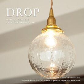 【DROP】 ホームステッド HOMESTEAD TE642 灯具付き ゴールド E17型 電球 LED対応 アンティーク ビンテージ シャビーシック ガーリー インテリア デザイン