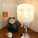 テーブルライト■ROSA/OB-052/1T■ホワイトブラックのお洒落なシャンデリア型テーブルランプ【perleシャンデリア】