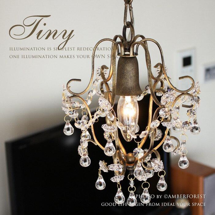 送料無料 【TINY】 OF-024/1 ミニシャンデリア ペンダントライト 小型 5畳 6畳 トイレ 寝室 書斎 玄関 店舗