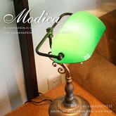 【送料無料】テーブルランプ■MODICA|OF-027/1T■映画などで定番のバンカーズランプグリーンのガラスが素敵な間接照明【perleシャンデリア】