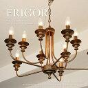 送料無料 シャンデリア【ERIGOR】 OF-065/5+5 ORRB MU-RA 照明 アンティークブラウン ブラウン系 クラシック ヨーロッパ デザイン 模様替え インテリア