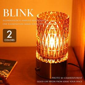 BLINK - OF-0071/1T クリアー アンバー ORRB MU-RA テーブル ライト ランプ 間接照明 卓上照明 ガラス製 シンプル