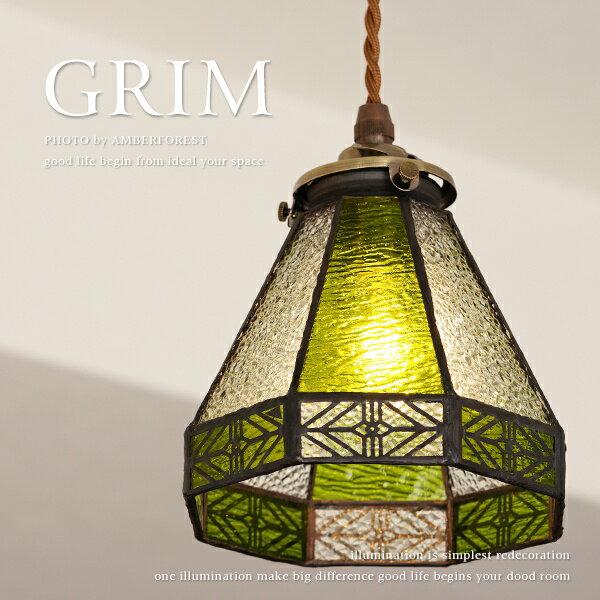 ペンダントライト ■GRIM | FC-ST5 SET■ ナチュラルなインテリアのカフェにもぴったりの1灯タイプのステンドグラスランプ 【amor collection】