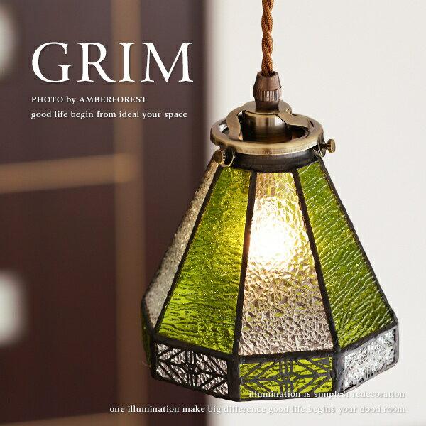 【ペンダントランプ GRIM】 FC-ST5 SET グリム ステンドグラス グリーン ナチュラル カジュアル 北欧系 5畳 6畳