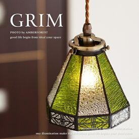 ペンダントランプ 【GRIM】 FC-ST5 SET グリム ステンドグラス グリーン ナチュラル カジュアル 北欧系 5畳 6畳