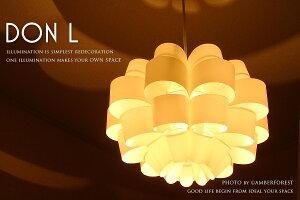 【DONLサイズ】照明作家谷俊幸手作りペンダントランプインテリア照明北欧系モノトーンショップ