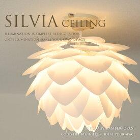 【送料無料】 ■SILVIA mini■ 複数付けもお洒落なシーリングライト 店舗にもお勧めの照明器具 【UMAGE ウメイ】