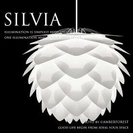 送料無料 【SILVIA】 UMAGE ウメイ シルヴィア 天井照明 ペンダントライト リビング ベッドルーム ダイニング