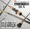预订商品puropageto BLX#1+拍手《BEAT》puropageitosuropitchi专用的鱼竿