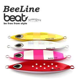 ビート ビーライン 240g グロー beat BeeLine ジギング メタルジグ
