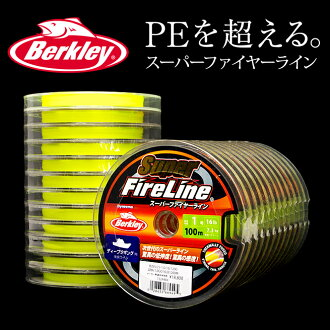 "Super fire line 600 m Berkley, Berkley""Super FireLine jigging deep digging"