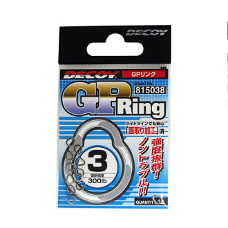 DECOY: decoy G. P. Ring r-6 G. P. ring # 3 12 Pack jigging saltwater