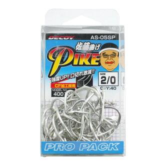 DECOY: decoy Pike AS-05SP Pike SATO bending #2/0 40 Pack jigging single hook