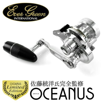 "Garuda limited edition Limited Edition OCEANUS Evergreen ""EVERGREEN"" jigging reel lever drug Baytril"