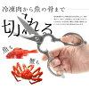主厨厨房剪刀厨房basami yoshitsuna林工业日本制造全部不锈钢锻造厨房夹入,供菜使用的剪刀ippinkitchin鋏兵庫県播州