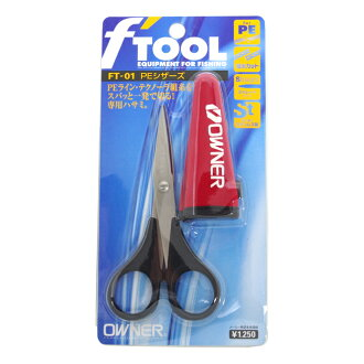 OWNER: hooks PE scissors FT-01 line cutter scissors