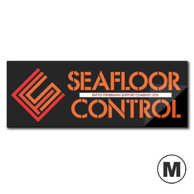シーフロアコントロール SFCカッティングステッカー sticker サイズ:M (幅40cm) ロゴステッカー