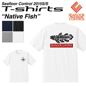 heavy weight T shirts Native Fish T-shirts SEAFLOOR CONTROL