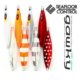 "Gawky 260 g ""SEAFLOOR CONTROL"" customized original color special glow slow jigging metal jig -Sorry, Sold Out!"