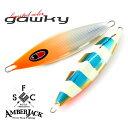 ガーキー 800g 【 gawky 】シーフロアコントロール《 SEAFLOOR CONTROL 》数量 限定 カラーヘッドチャートオレンジ 裏…