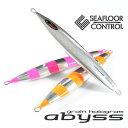 アビス 230g 【 abyss 】 別注 グレインホログラムシーフロアコントロール 《 SEAFLOOR CONTROL 》シーフロア コント…