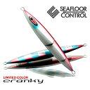 シーフロアコントロール クランキー 90g 限定生産カラー グレイン鯛グロー RED SNAPPER SEAFLOOR CONTROL cranky ジギ…